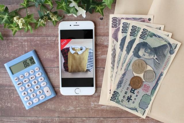 本当に稼げるスマホ副業4選【月3万円を初期投資ゼロで稼ぐ方法】